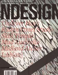 indesign.jpg