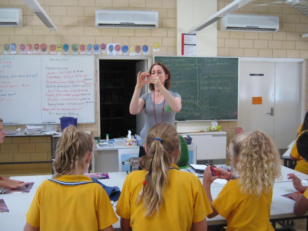 Geraldton Primary School 3.jpg