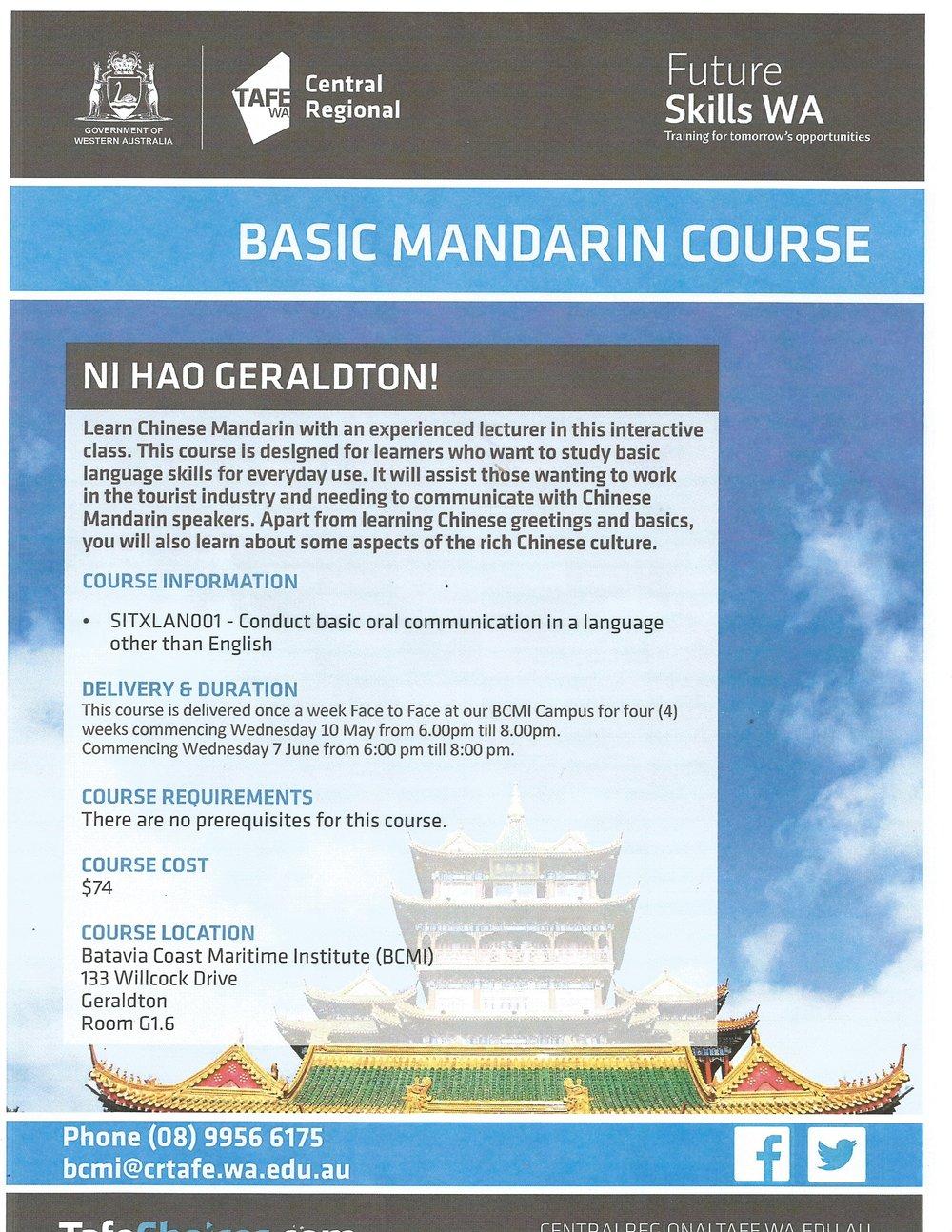 Mandarin Chinese Short Course Everything Geraldton