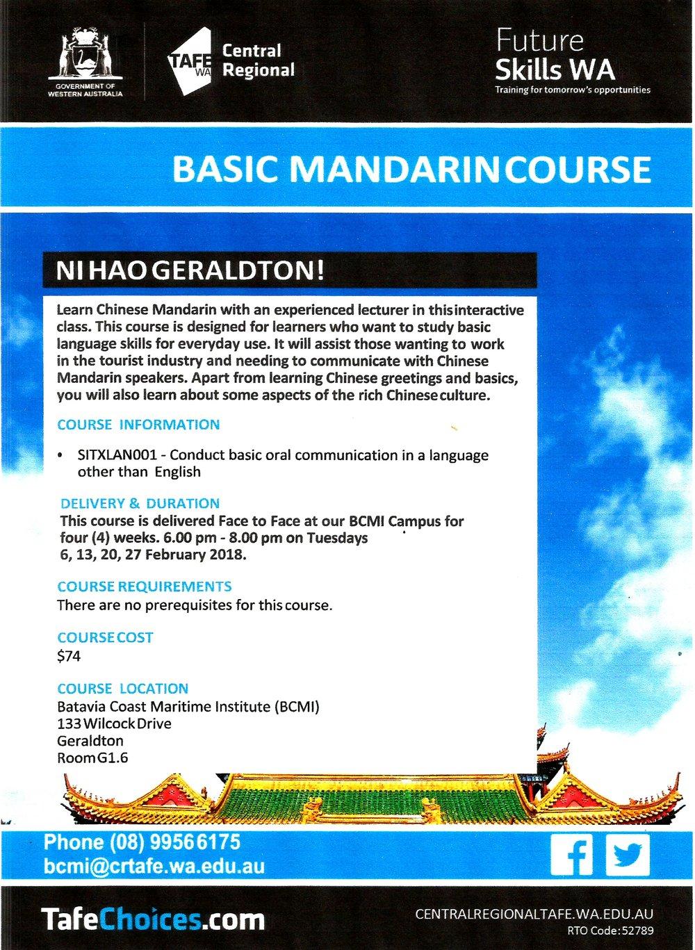 17967424_Basic Mandarin Gero Feb TIF.jpg
