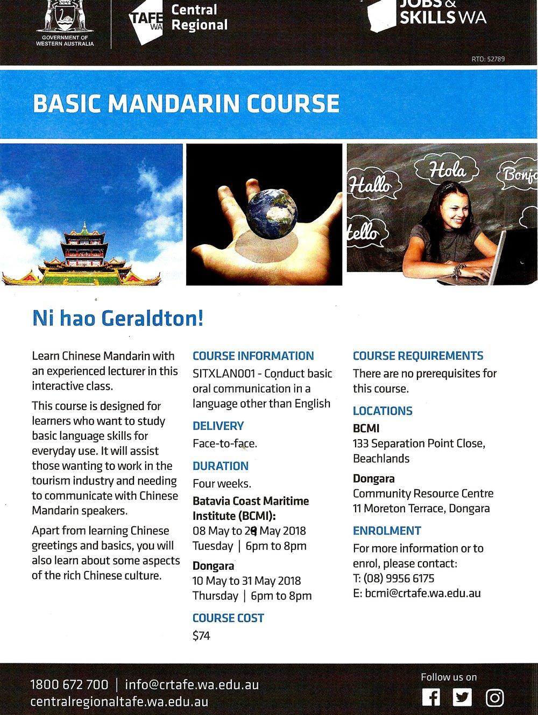 17967424_Basic Mandarin Gero May TIF.jpg
