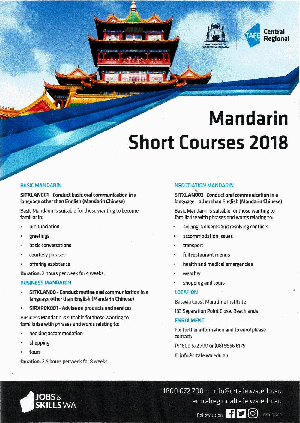 17967424_Tourism summit BCMI Mandarin flier.jpg