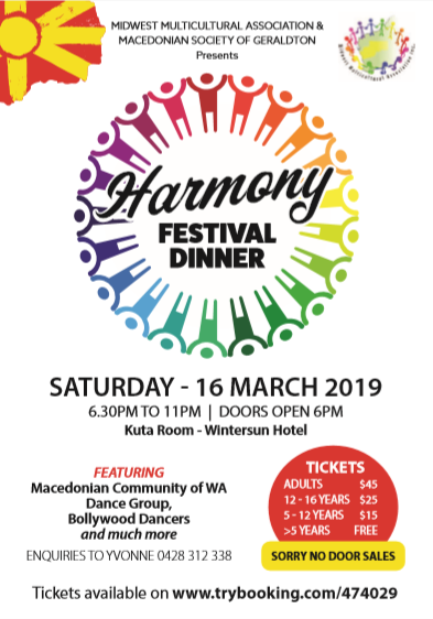 Harmony Festival Dinner poster.PNG