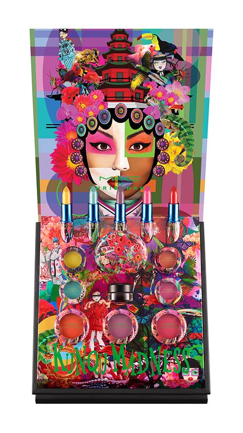 the_wieland_initiative_mac_cosmetics_launch_chris_chang.jpg
