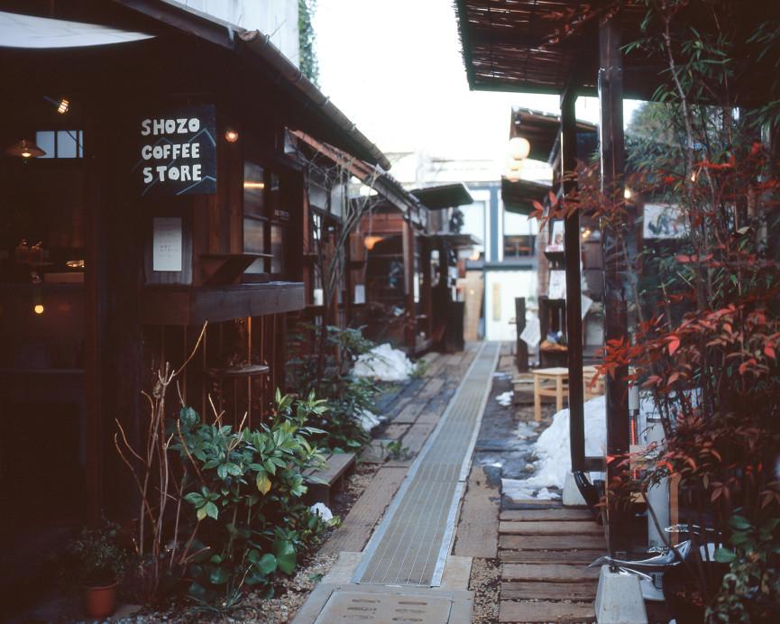 Freunde-von-Freunden-Azuma-Makoto-img579-865x692.jpg