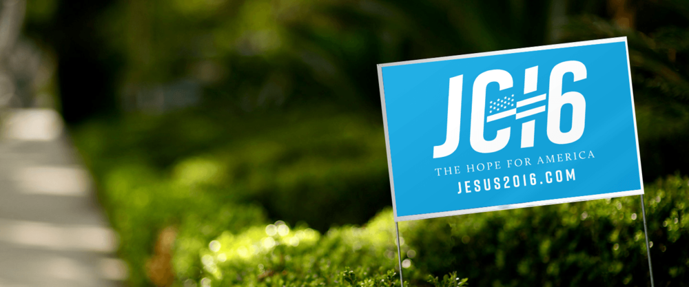JC16_YardSign_Mockup.png