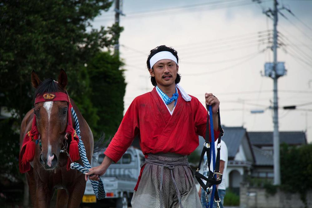 Noriko Takasugi, Fukushima Samurai