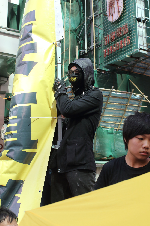 jfung1 Mongkok Argyle Clearance9.JPG