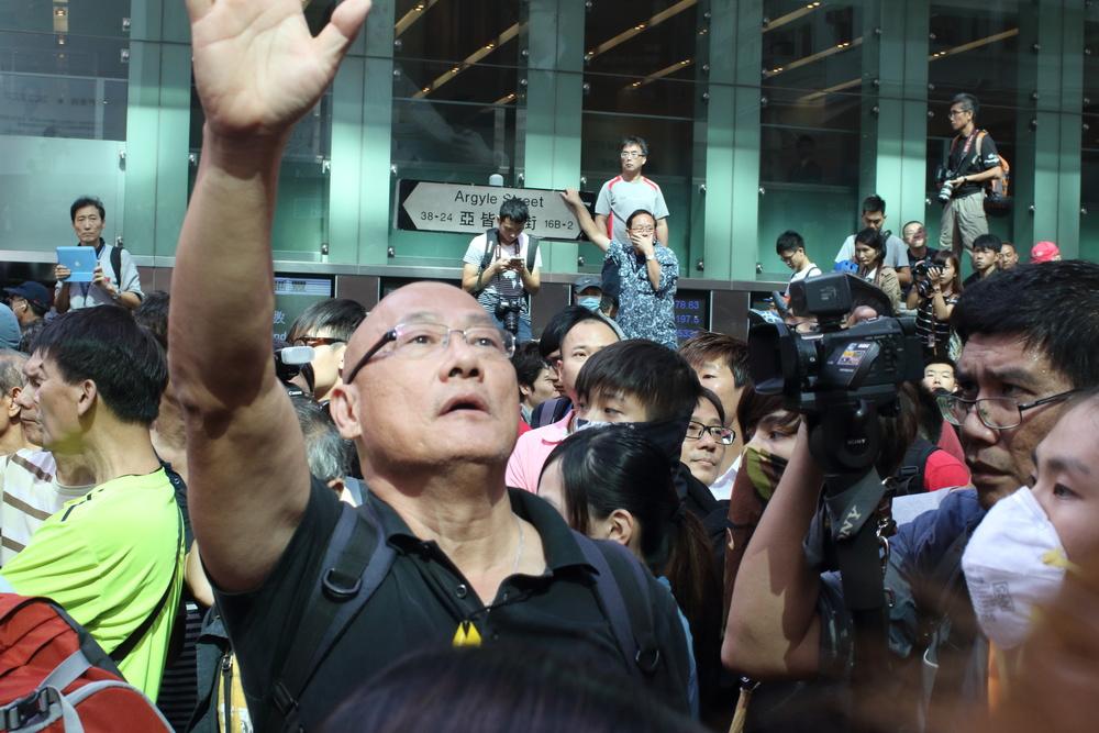 jfung1 Mongkok Argyle Clearance13.JPG