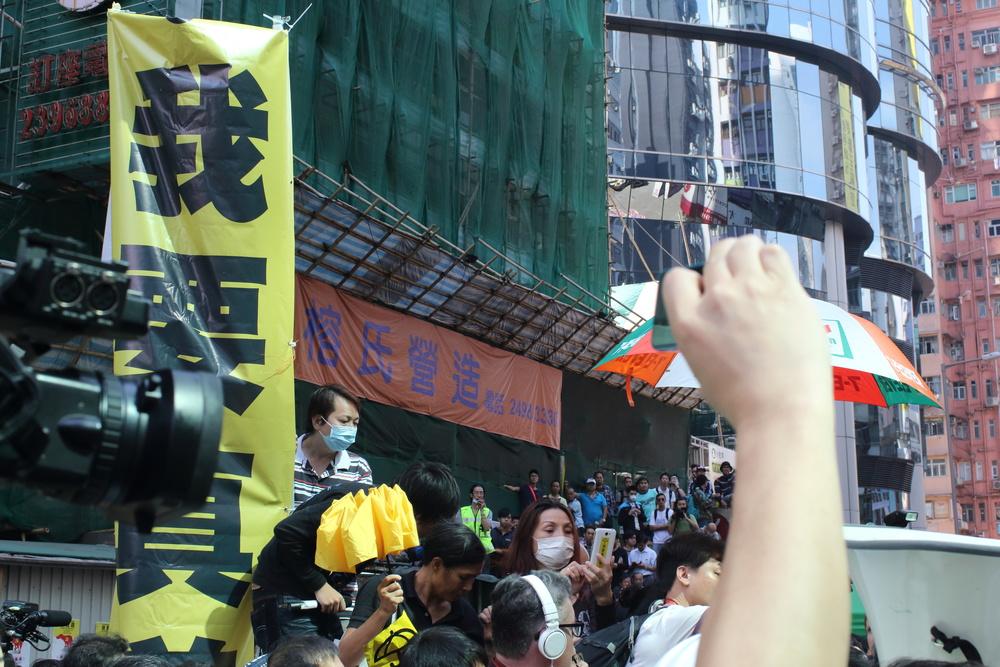 jfung1 Mongkok Argyle Clearance19.JPG