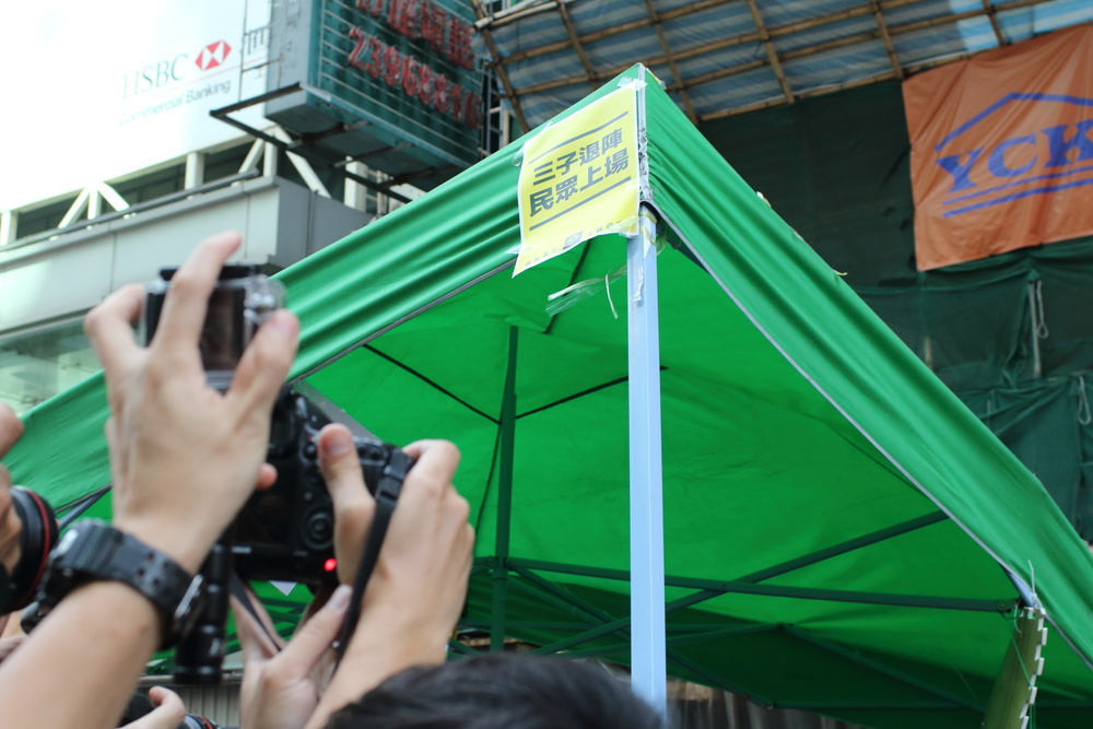 jfung1 Mongkok Argyle Clearance28.JPG