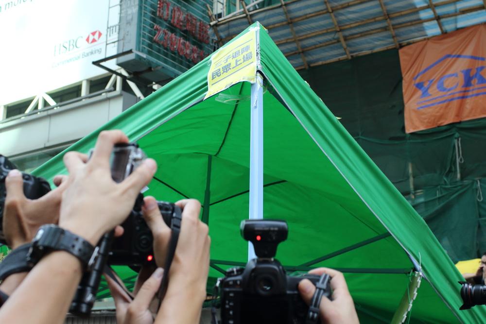 jfung1 Mongkok Argyle Clearance29.JPG