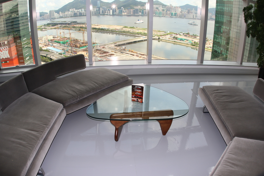 """Beyond Eurasian and Hapa: Bridging a Chinese-Western Identity"" Coffee Table Style in HK"