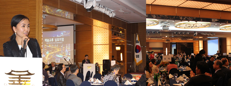 Art Exchange Symposium at Busan, South Korea