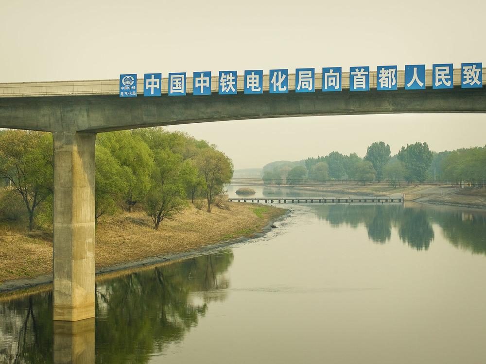 Jamie_Kripke_China_10.jpg