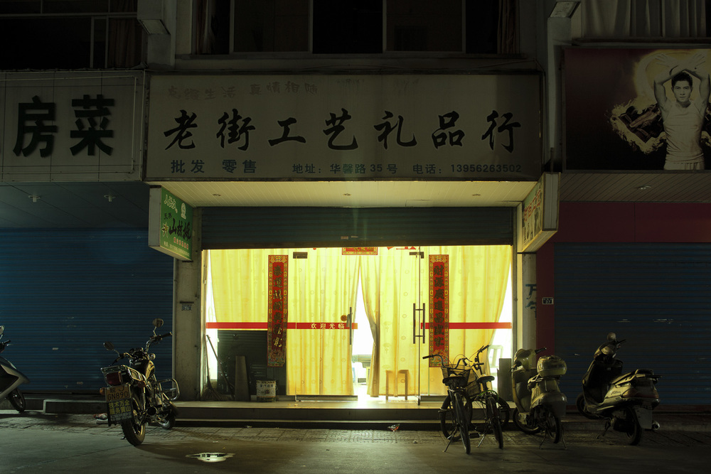 Jamie_Kripke_China_37.jpg