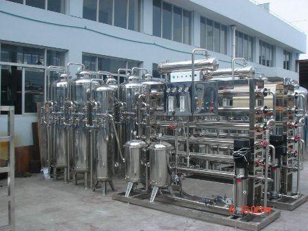 Chemical Dosing system-2.jpg