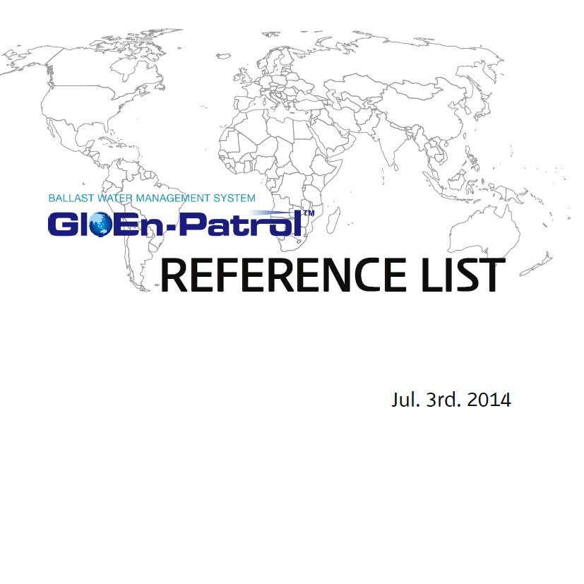 Click on the cover above or the adjacent button to view the latest reference list (as of July 3, 2014)