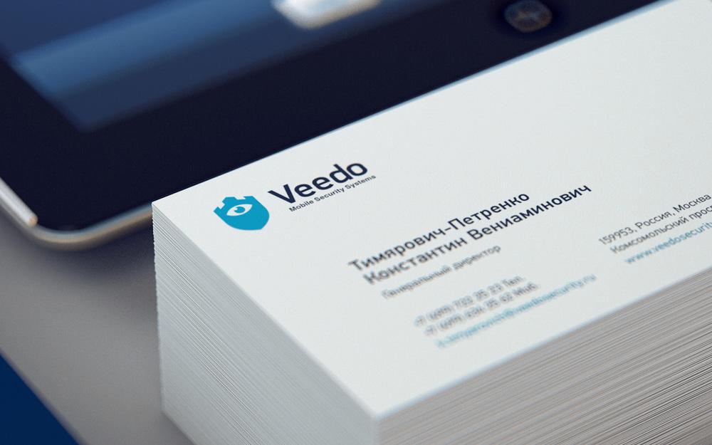 veedo6_2.jpg
