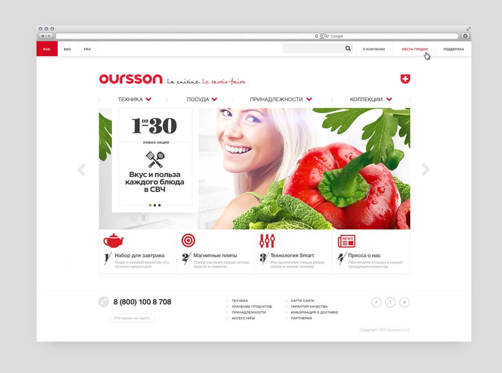 oursson05.jpg