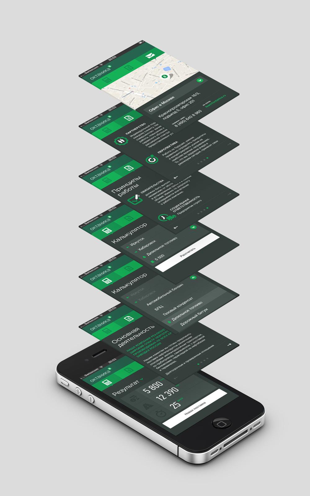 octanica_mobile.jpg