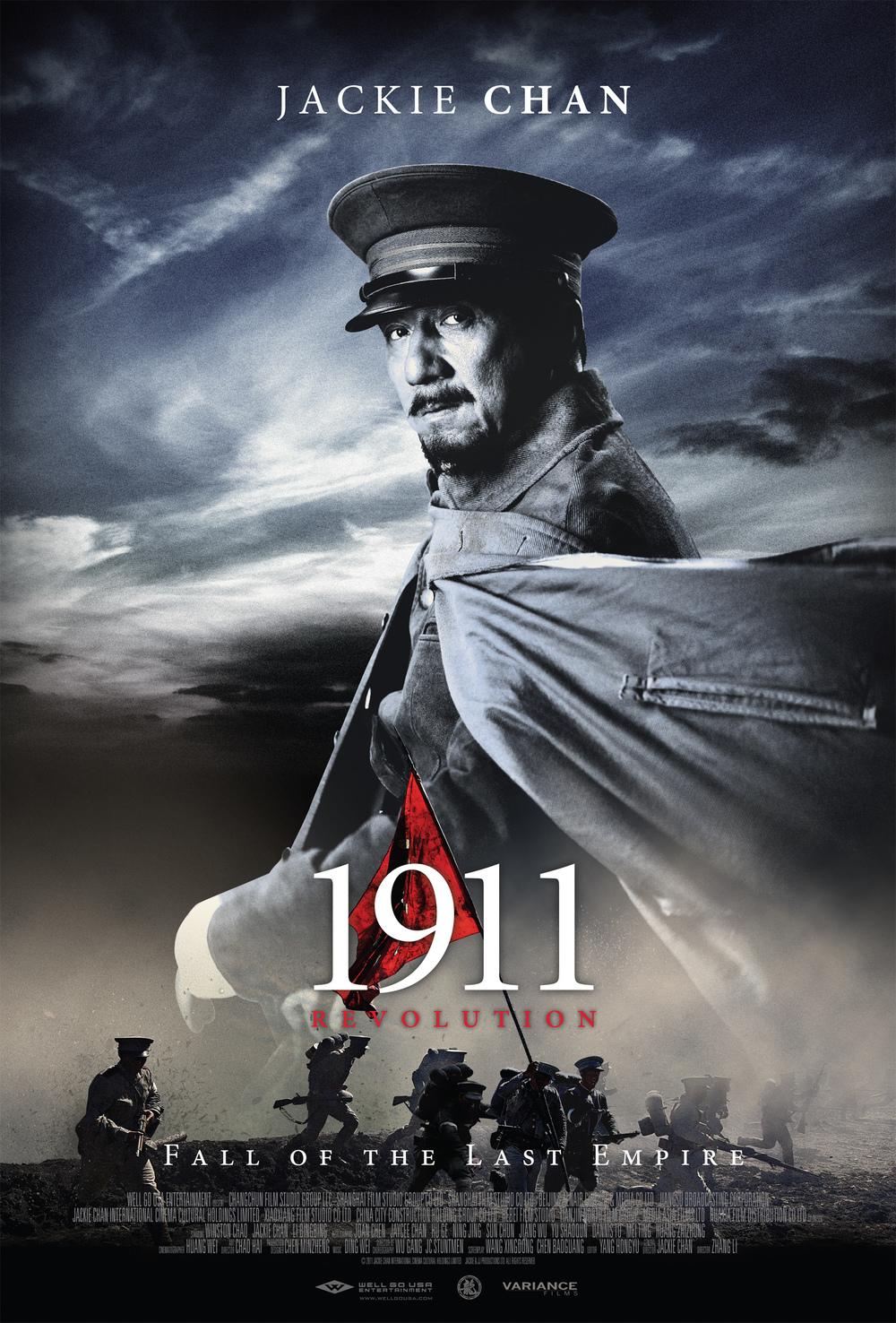 1911posterL.jpg