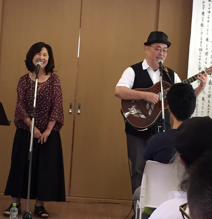 Mr. & Mrs. Iwabuchi
