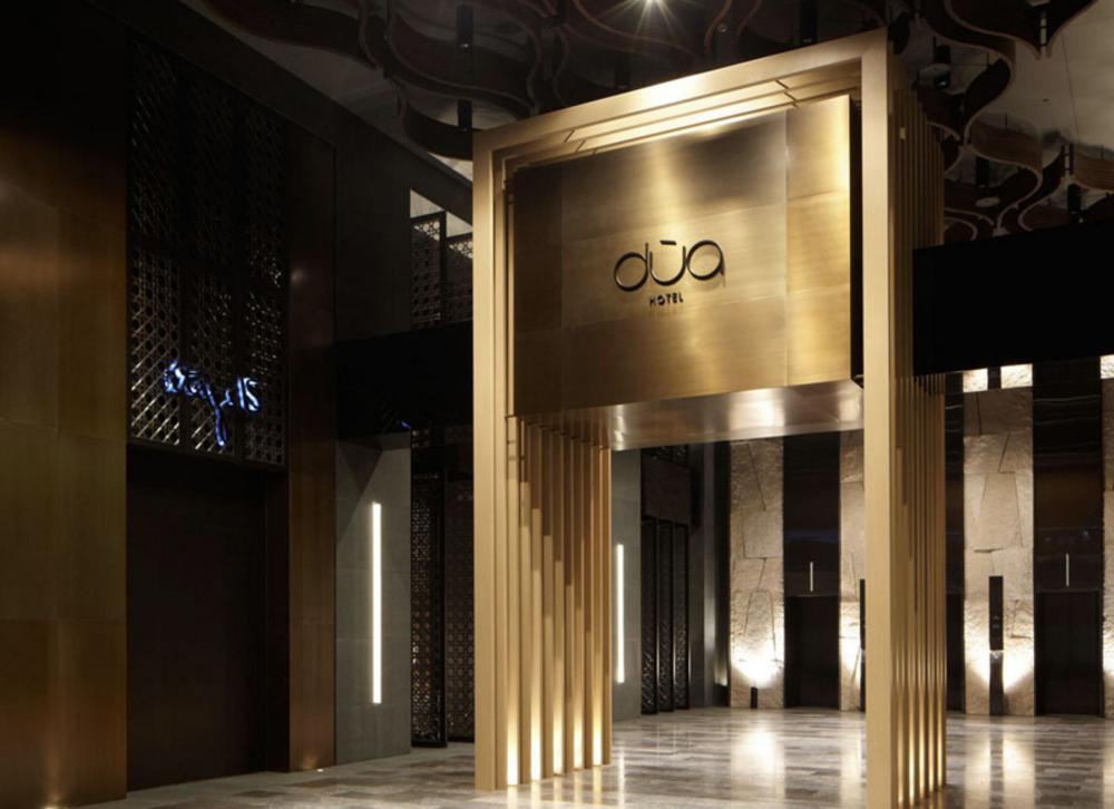 Dua_Hotel.png