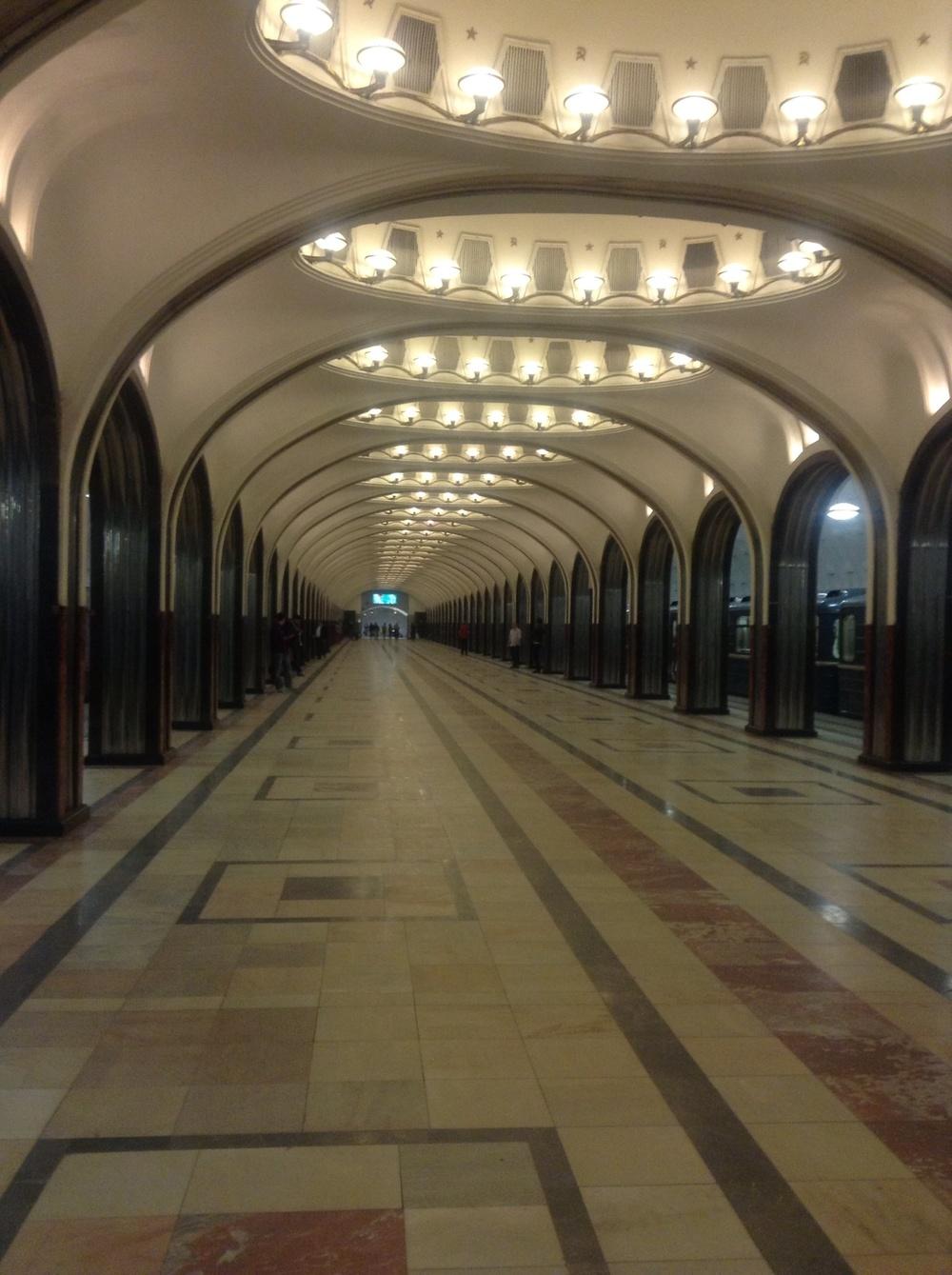 Mayakovskaya.jpg