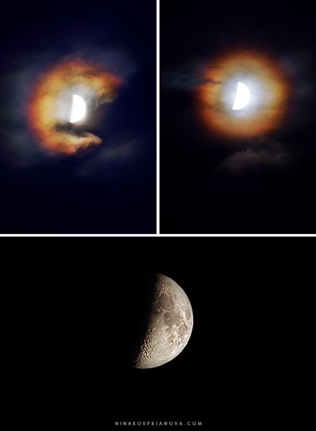 moon rainbow august 13 combined url.jpg