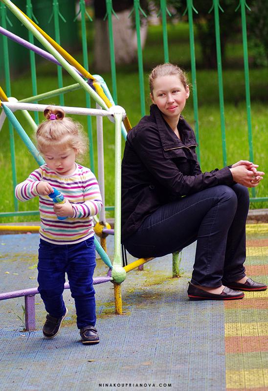 playground 2 cropped 800 px url.jpg