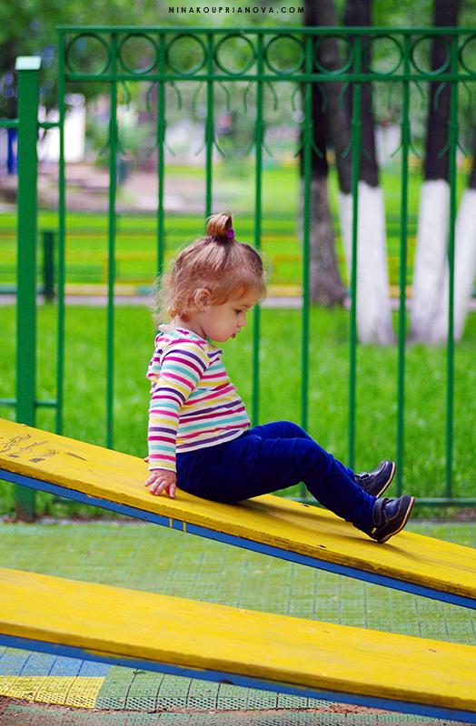 playground 4 cropped 800 px url.jpg