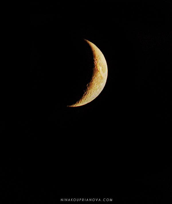 moon sep 9 e 600 px url.jpg