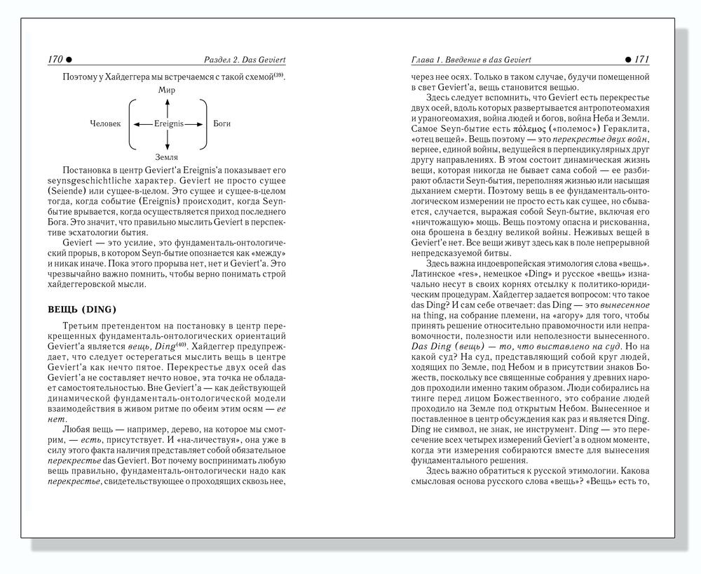 page sample original 900 px.jpg