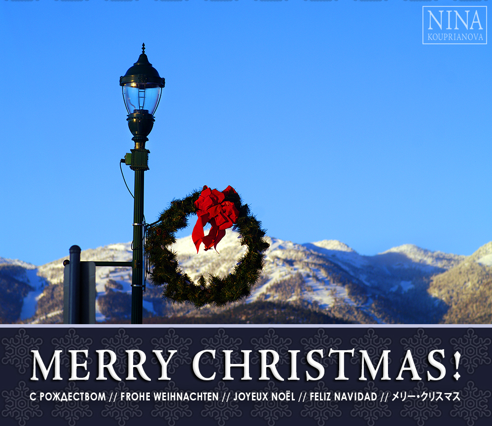 christmas card v2.jpg