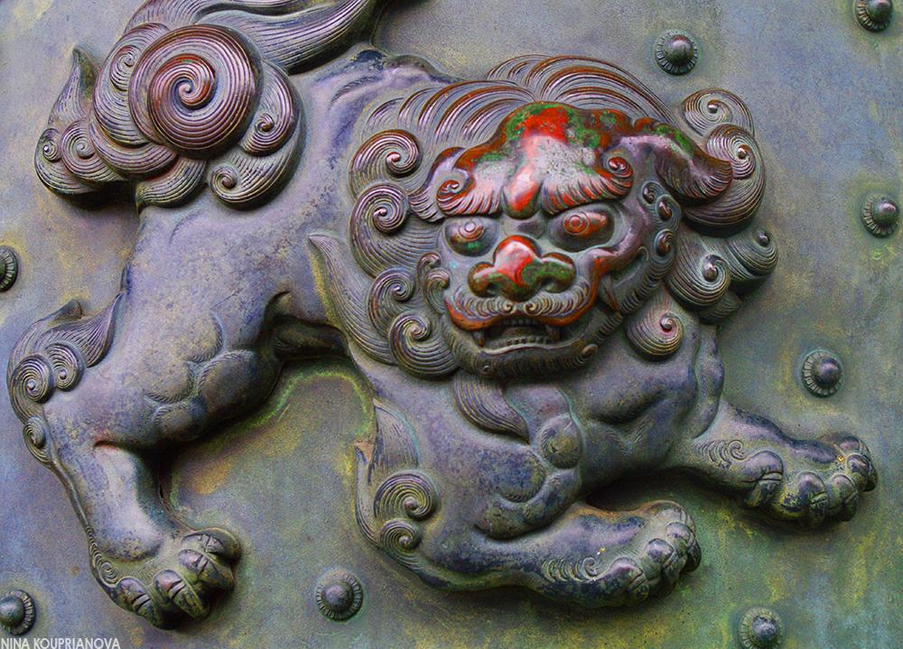 kyoto detail demon 1000px url.jpg