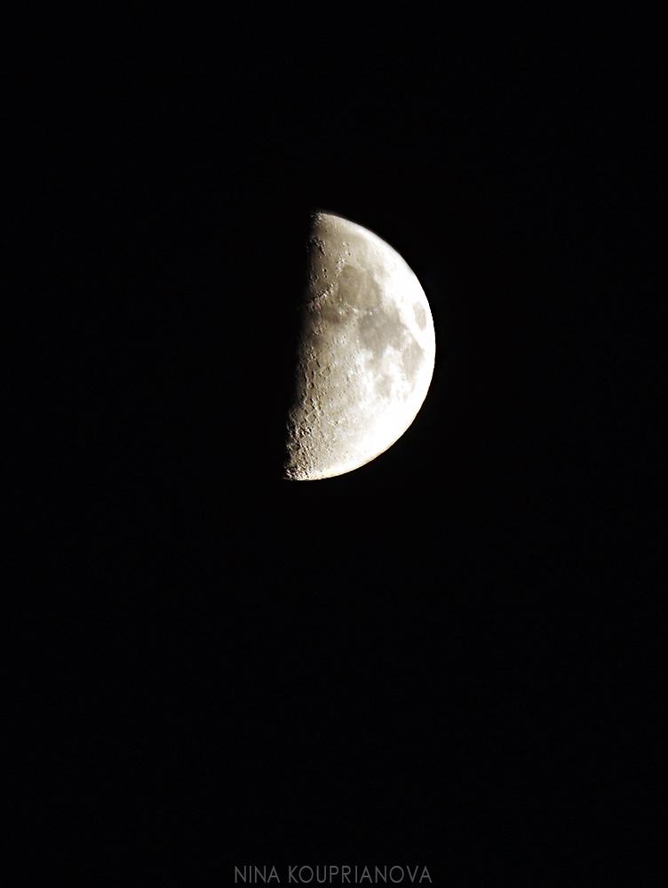 moon aug 3 b 1000 px.jpg