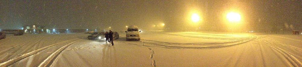 An evening of... snow.