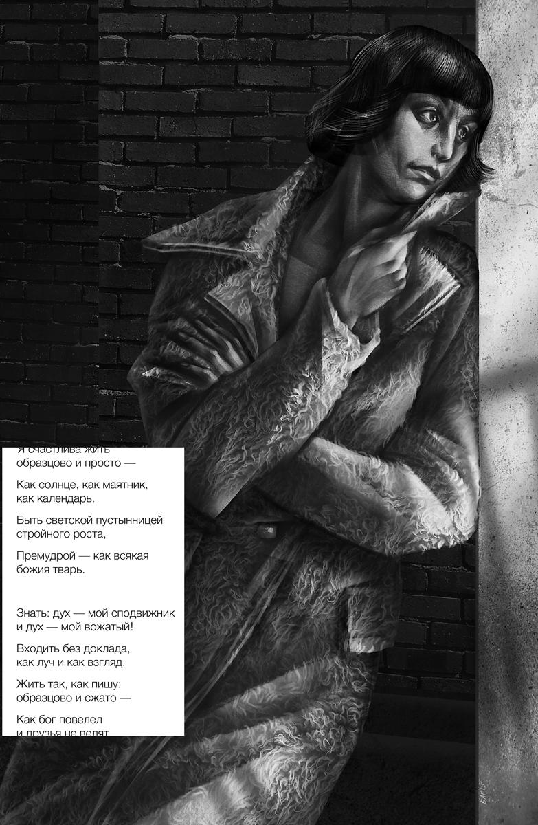 04_Tzvet.jpg