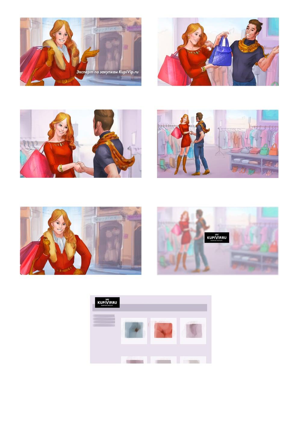 Scenario1_color_01.jpg