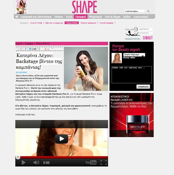 Shape.gr