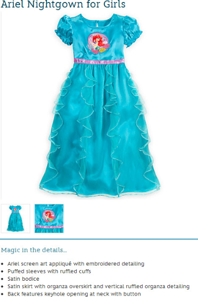 disneystore_site_031213_detail.jpg