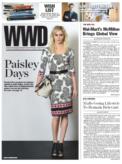 wwd_cover_112613.png