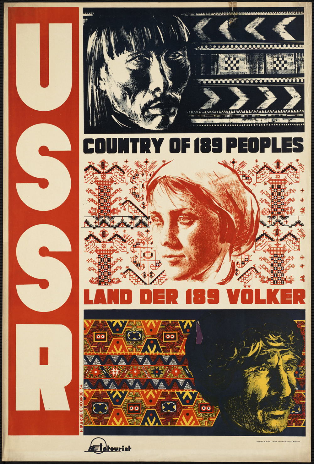 USSR._Country_of_189_peoples.jpg