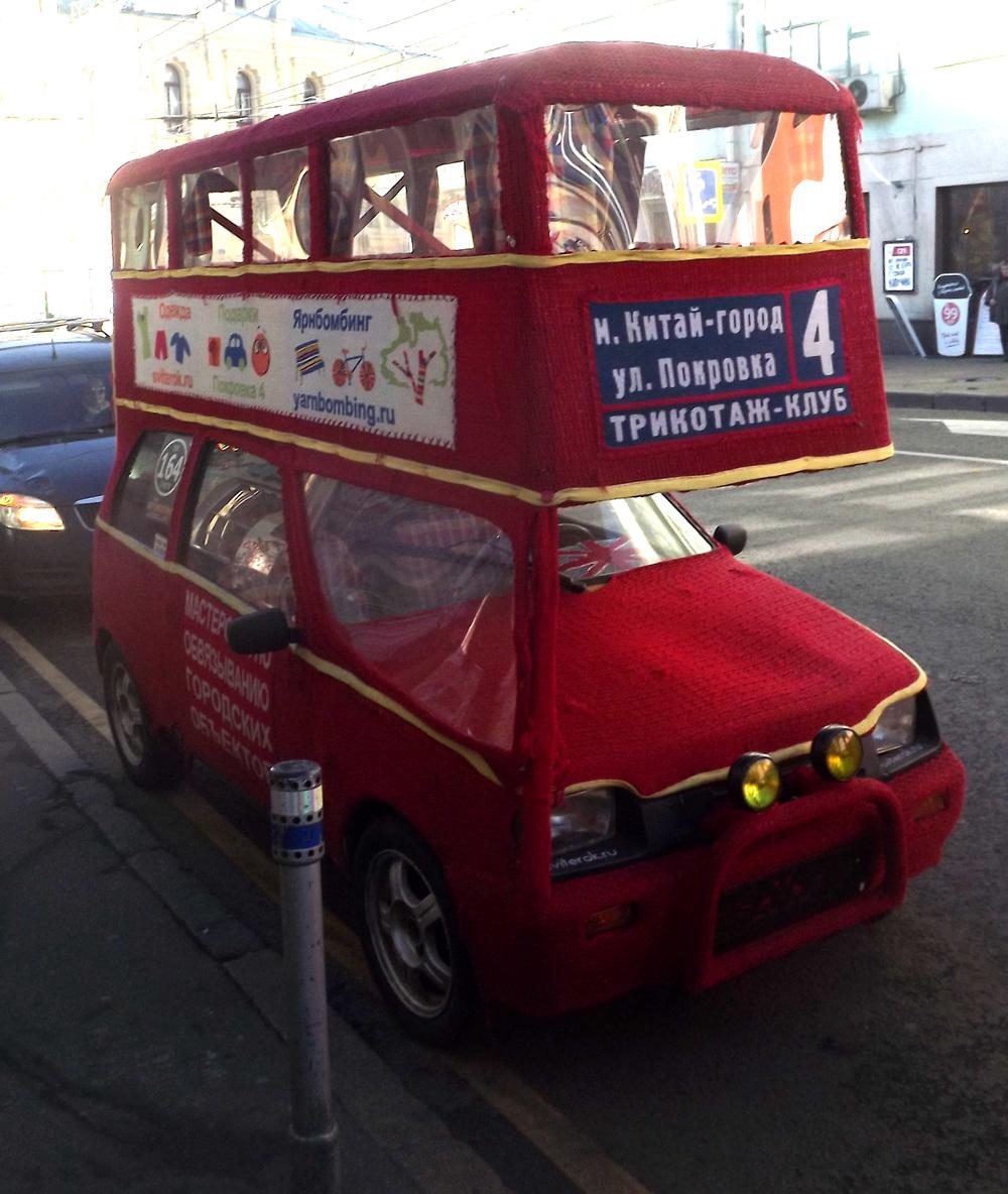 bus car.jpg