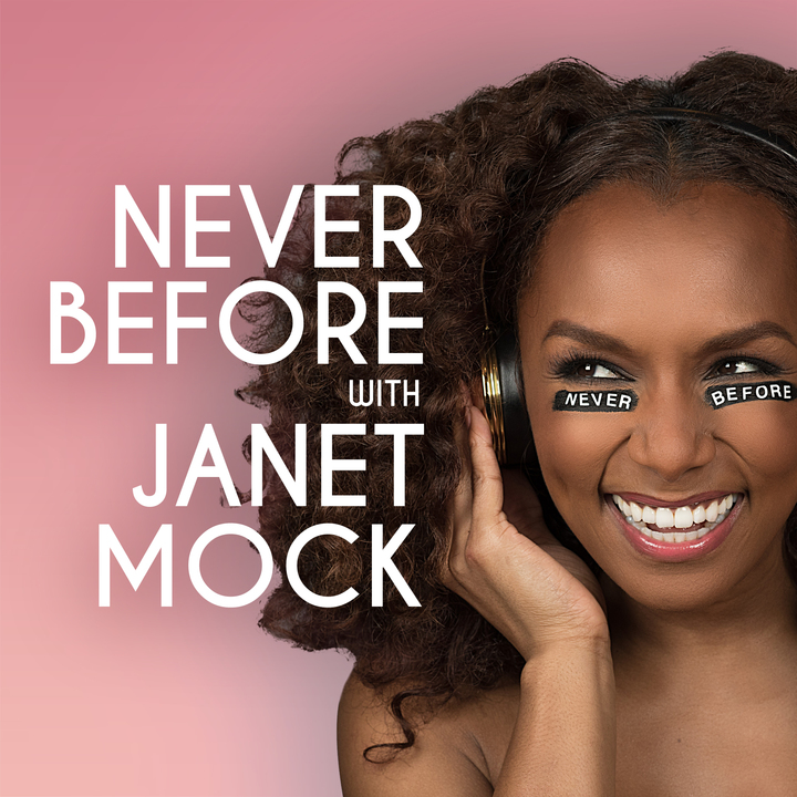 pineapple_janetmock_icon_720.jpg
