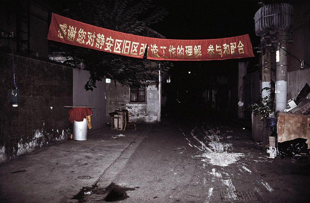 感谢您对静安区旧区改造工作的理解、参与和配合 Thank you for your understanding, participation and assistance in the urban renovation project of Jing'an district.