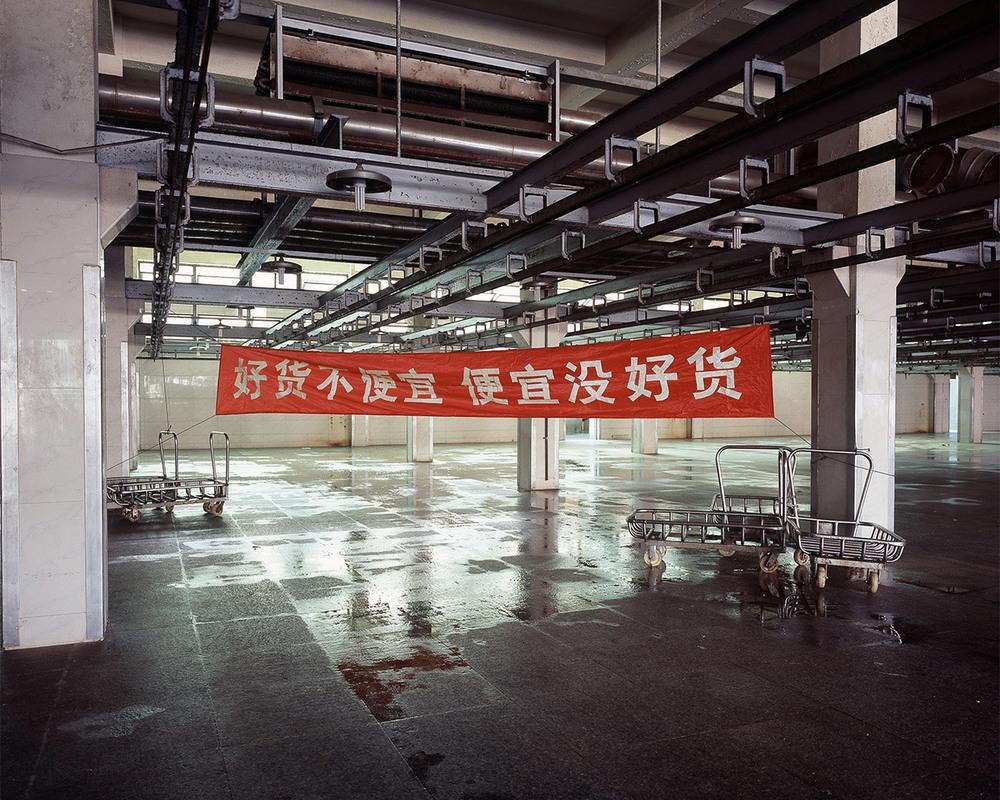 好货不便宜,便宜没好货 A good product is not cheap, for cheap you will not get any good product.  Popular chinese saying