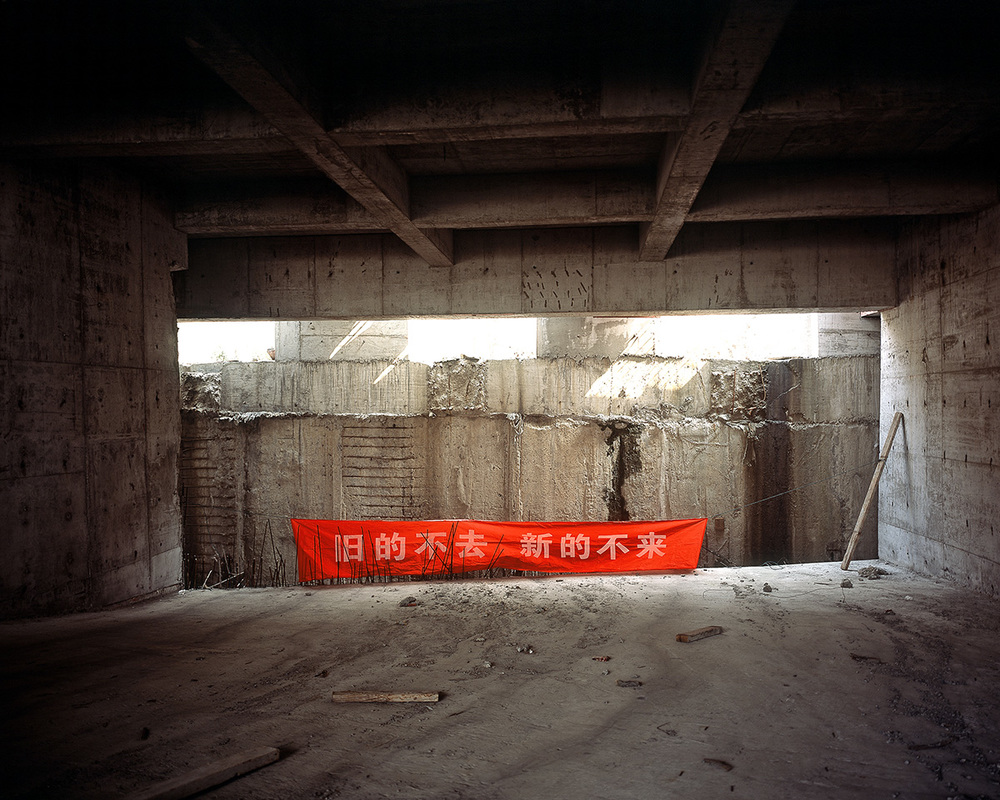 旧的不去,新的不来 If the old does not go, the new can not come.  Popular chinese saying