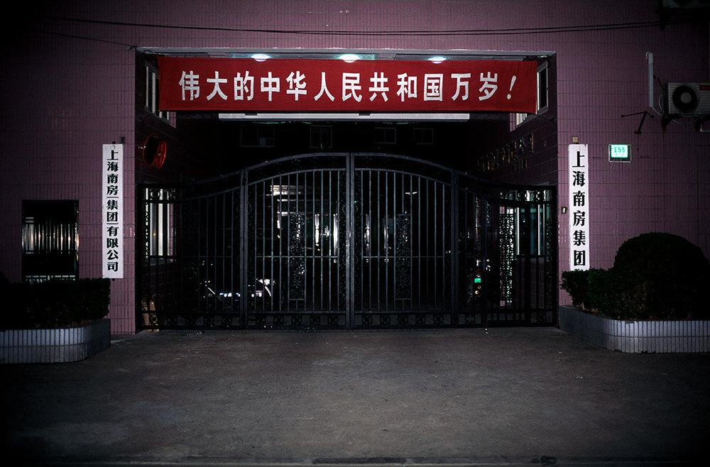 伟大的中华人民共和国万岁! Long live the great Popular Republic of China !